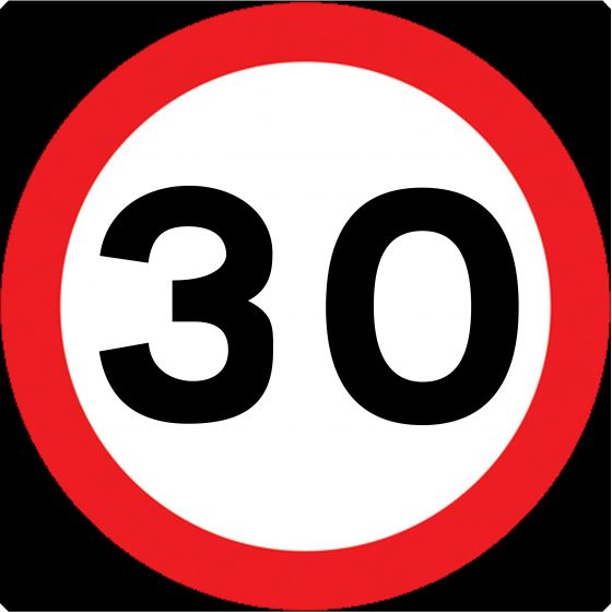 750mm Maximum Speed Limit 30mph - 670