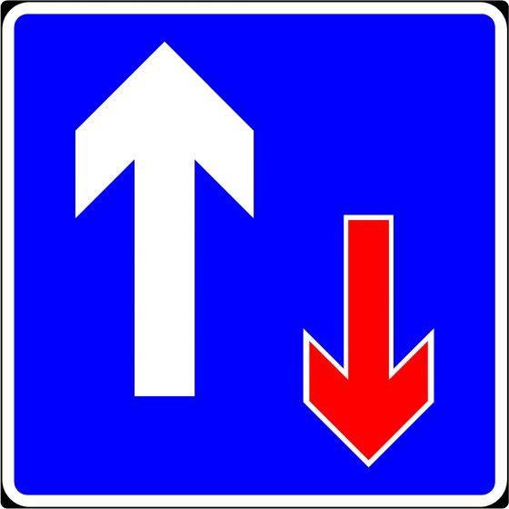 750x750mm Traffic has Priority over Vehicles from the Opposite Direction